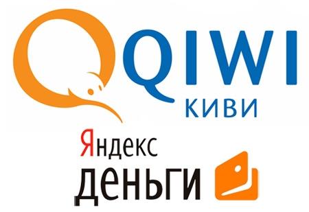 Фото - Пополнять «Яндекс.Деньги» можно будет в терминалах QIWI»